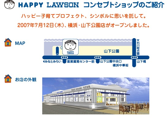 Happy Lawson