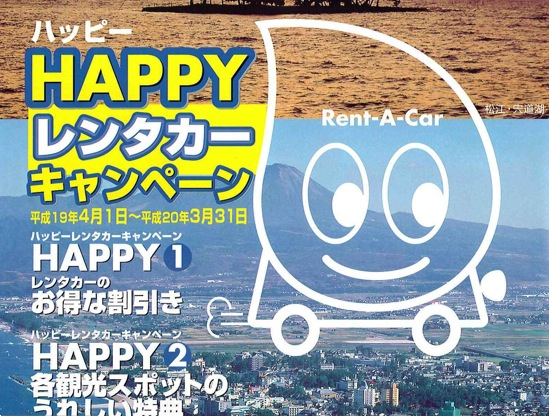 Rent-A-Car Happy