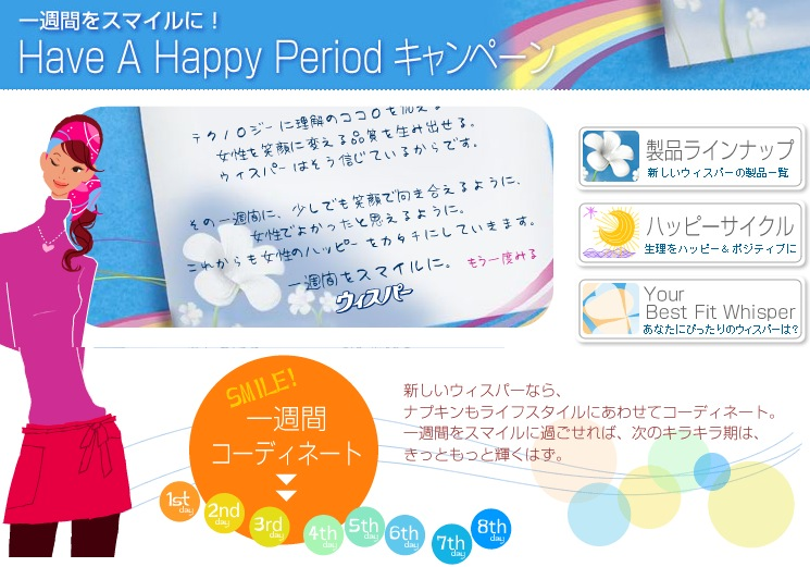 Happy Period 01