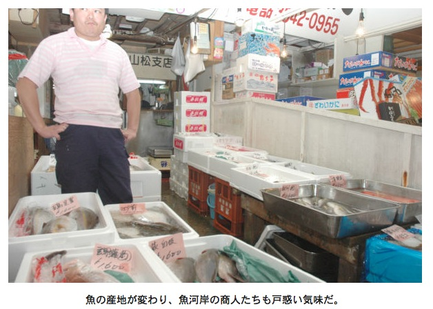 fish-worried-vendor.jpg