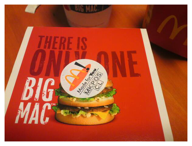 McDonald's in Japan made for you sticker on Big Mack wrapper