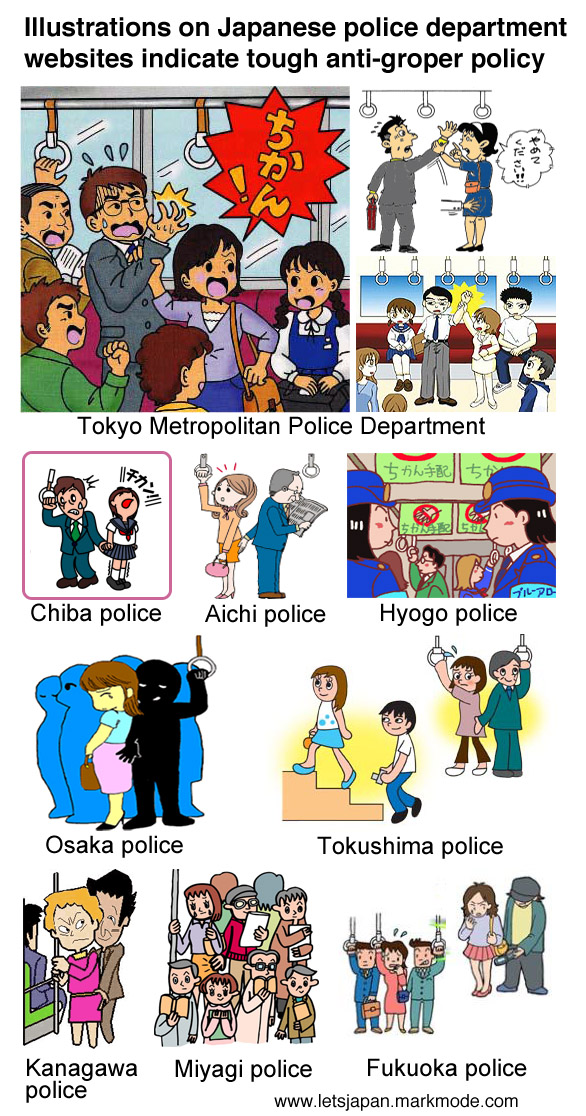 Police departments use cute in Japan crackdown on train gropers