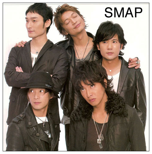 SMAP pop singer group in Japan
