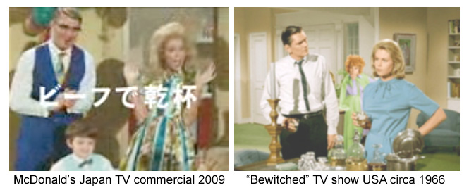 Mcdonald's Japan TV commercial resembles USA TV classic Bewitched