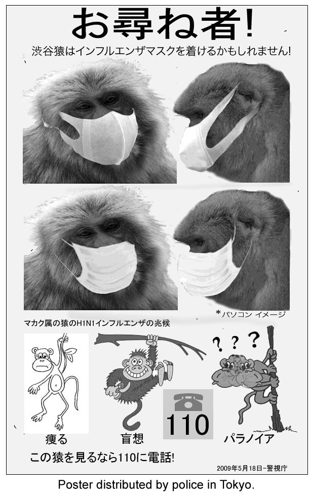 Tokyo police handout monkey H1N1 flu wanted poster
