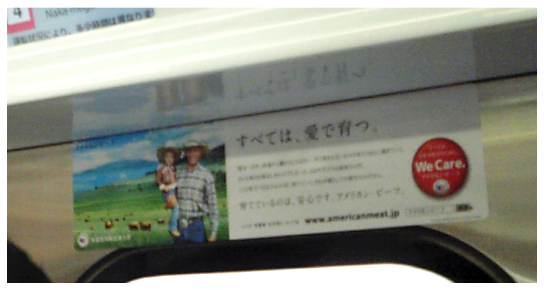 American meat ad on a train in Tokyo, Japan.