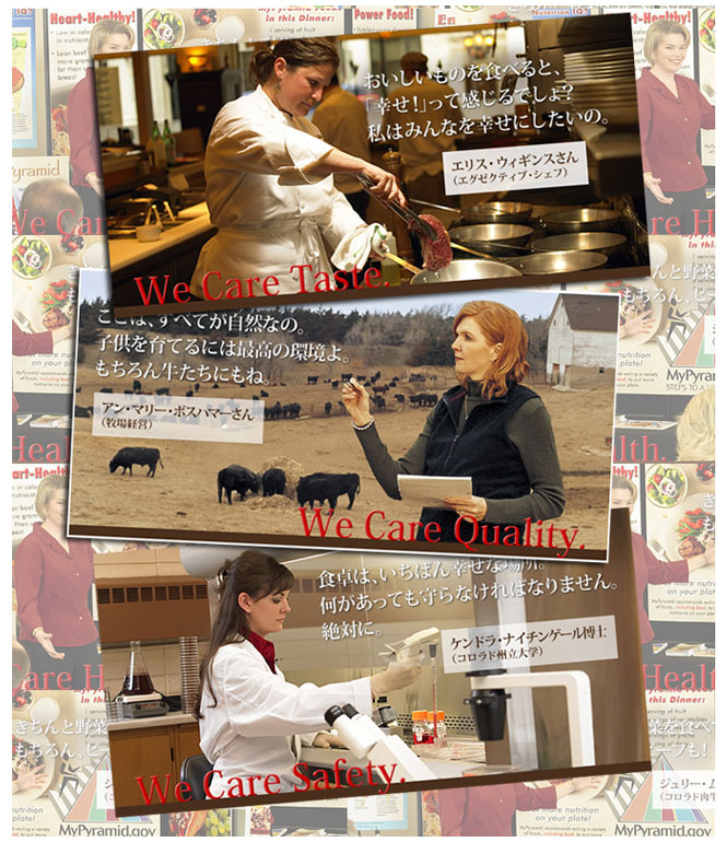 American meat ad campaign in Japan recipe for beef.
