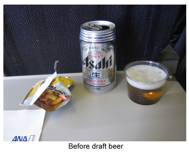 Can of beer served on All Nippon Airlines flight