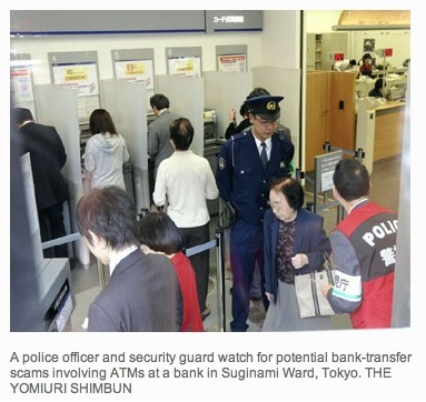 Anti-fraud campaign inTokyo police watch elderly at bank ATM
