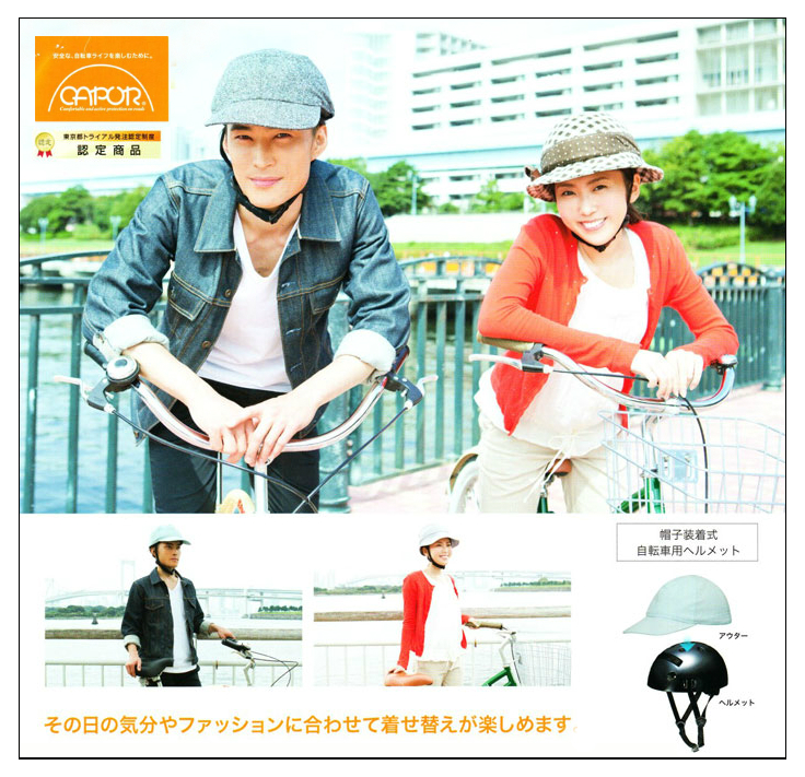 Bicycle helmets with detachable hat for elderly cyclists in Japan