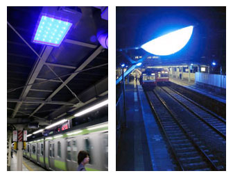 Blue lighting train station platform Japan
