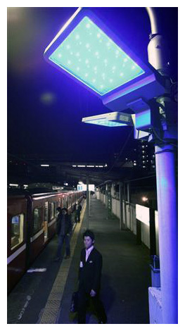 Blue LED lights on Keihin railways station platform in Japan