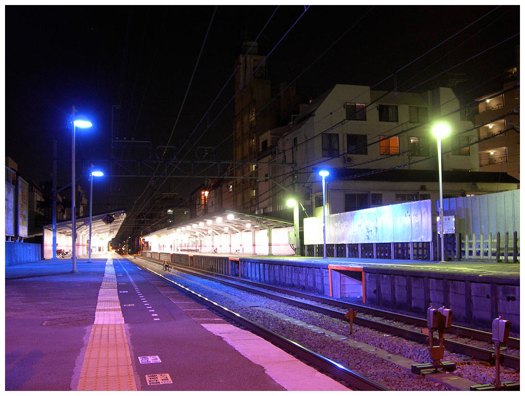 Station on Seibu Shinjuku line blue anti-suicide lights