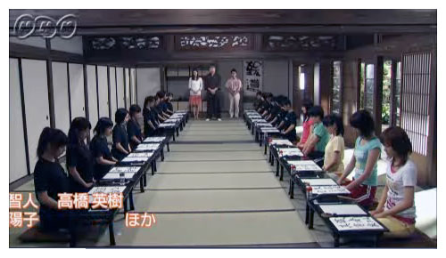 Tomehane Suzuri High School Calligraphy Club NHK TV show in Japan