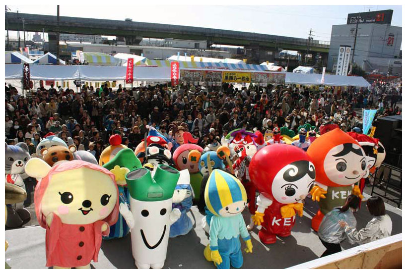 Mascot boom in Tokai region of Japan.