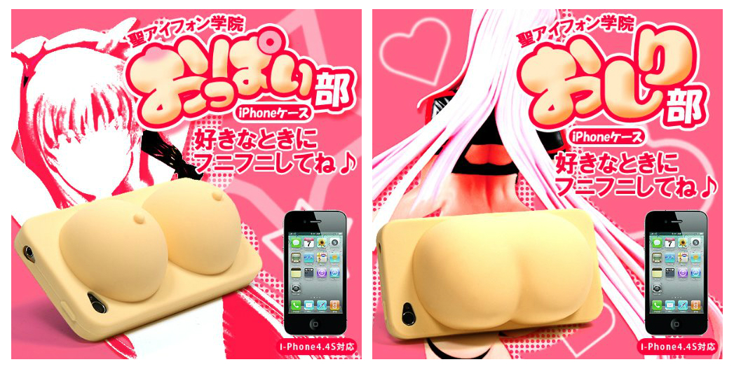 Silicone ass and breast matching smart phone case from Japan