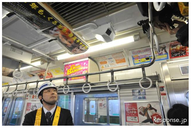 Security cameras installed on commuter some trains in Tokyo