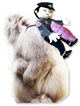 Police backpack for monkey in Japan holds warm potato.