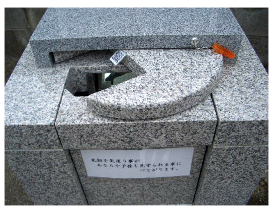 Cremated ashes in tomb with QR code at graveyard in Japan