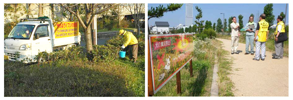 Citizen patrol puts yellow card next to dog droppings in Japan