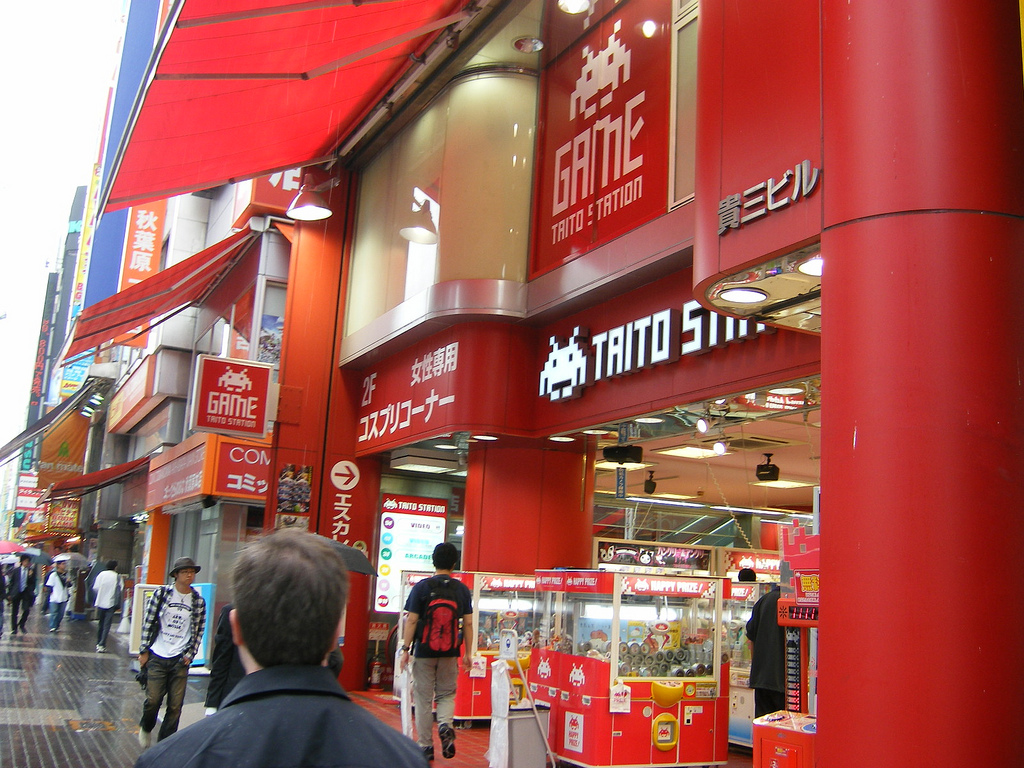 Taito-stat game center in Japan