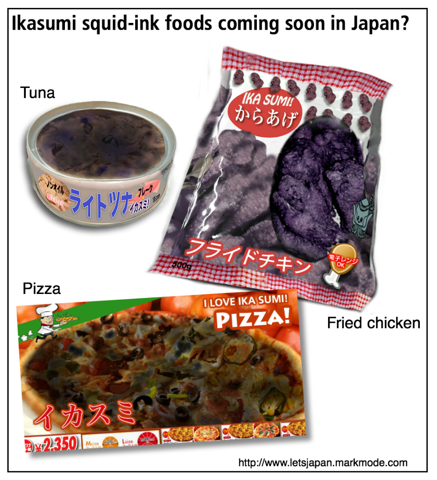 Fake squid ink foods in Japan
