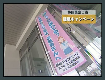 Japanese government suicide prevention TV ad