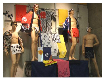 Store display mannequins wearing men's fundoshi loincloth in Japan