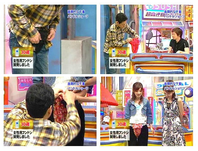 Trying on fundoshi on TV program in Japan