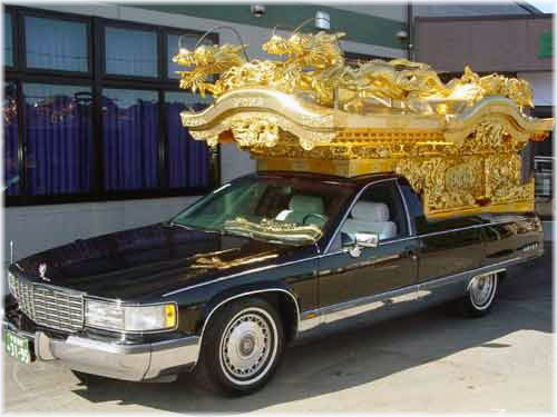 Ornate Japanese funeral hearse