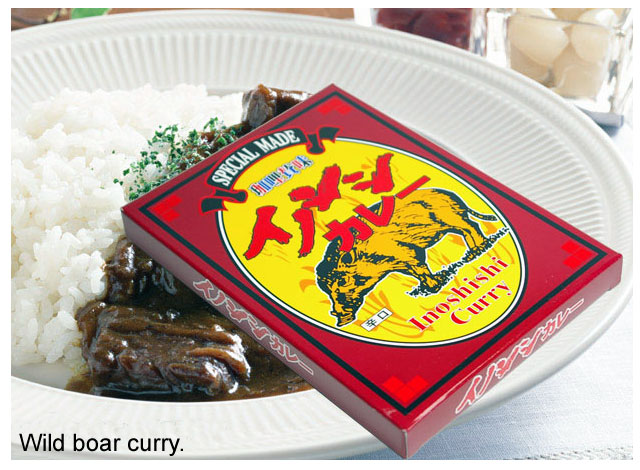 Wild boar meet in instant curry pack in Japan