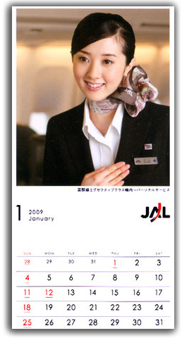 January 2009 JAL Japan Airlines wall calendar.