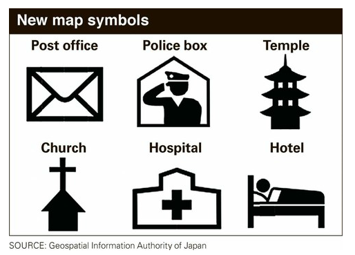 Swastika Symbol Removed From Maps For Foreigners Lets Japan
