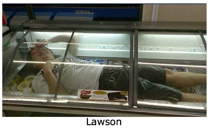 Part-time employee at convenience store in Japan sleeps in ice cream case