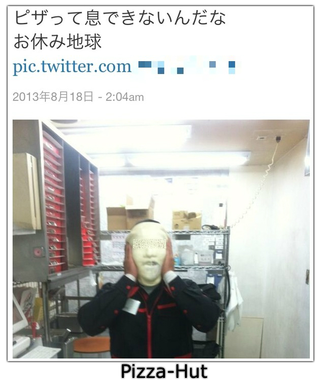 Part-time employee at a Pizza Hut  in Japan stretches pizza doug across face and takes pictures