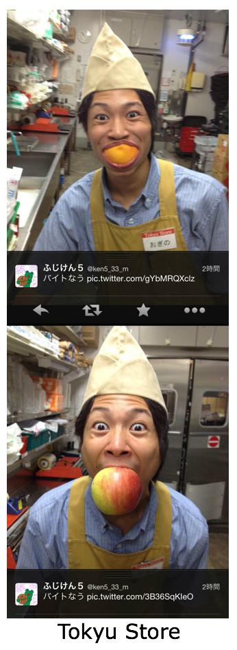 Part-time employee at a Tokyu STore supermarket in bites fruits and posts photos on twitter