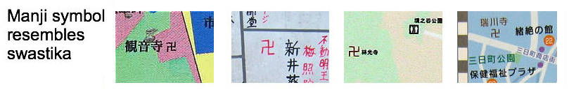Swastika symbols used for temples on maps in Japan