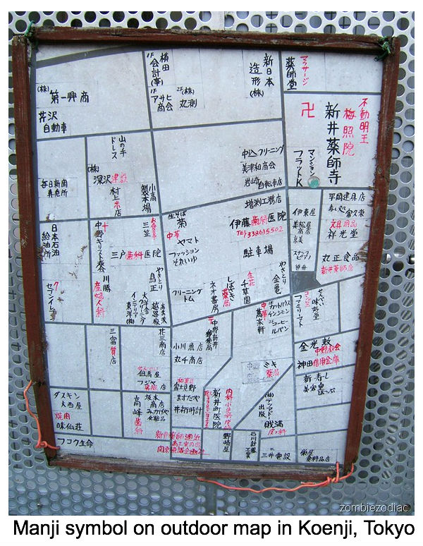 Swastika symbols is similar to Japanese Manji ideogram denoting temples on pedestrian maps and other maps in Japan