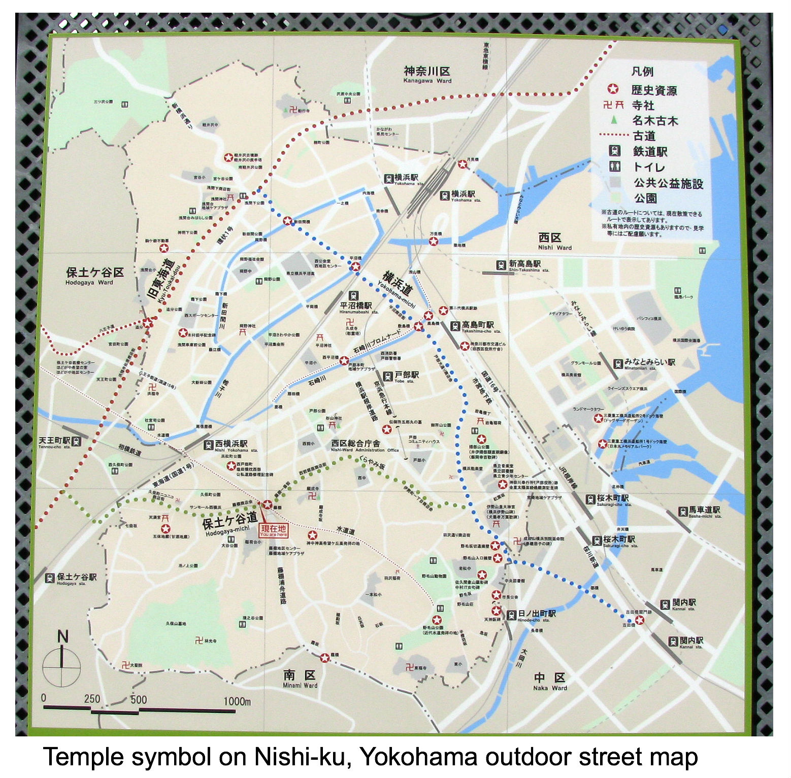 Japanese Manji character resembles swastika symbol on maps in Japan