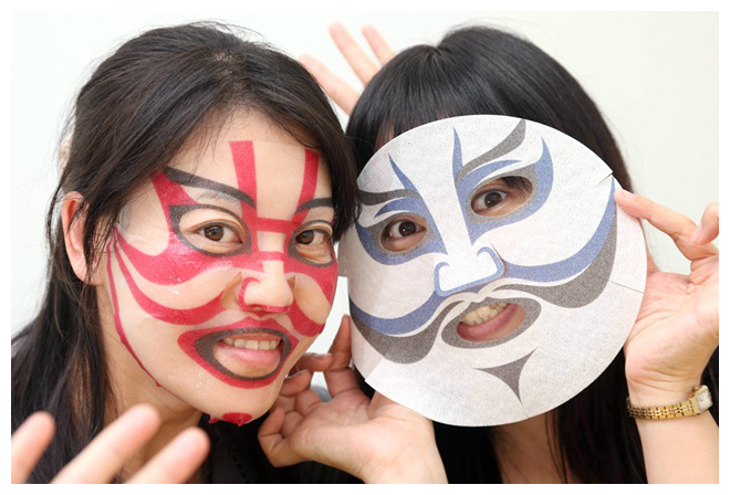 Face cream facial mask looks like kabuki actor makeup Japan