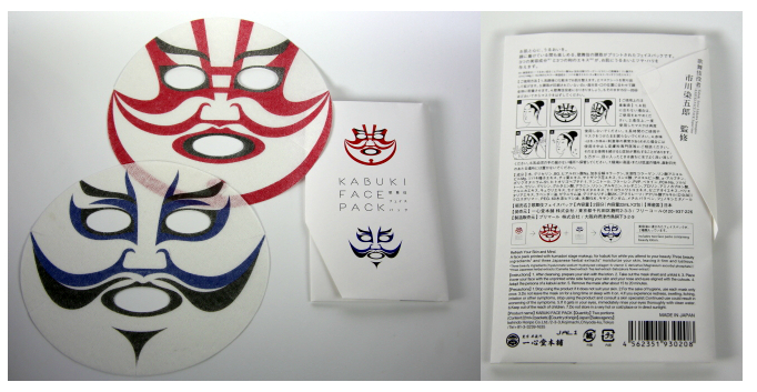 Moisturizing nightime face mask  kabuki makeup printed in Japan