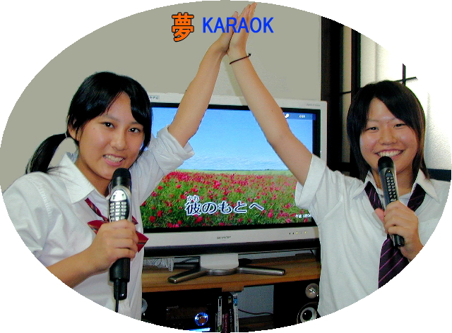 Two kids use microphones to sing karaoke at home in Japan