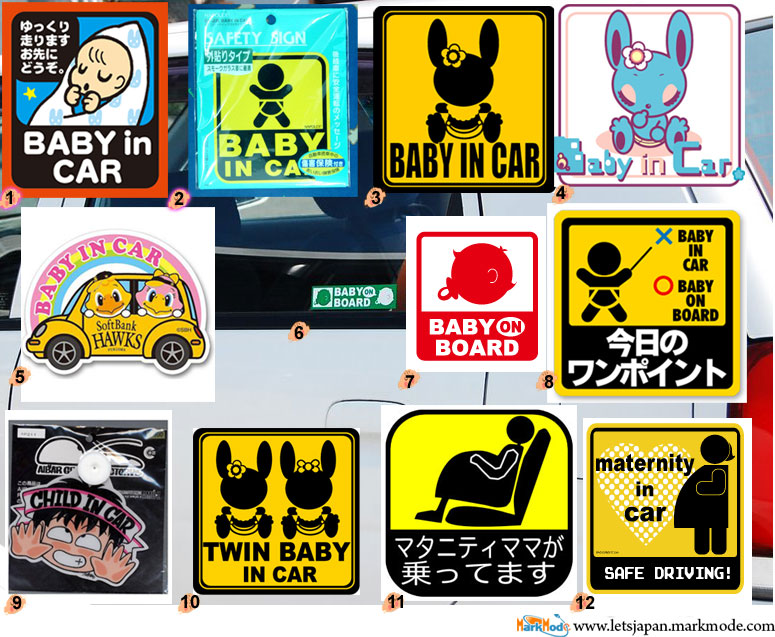 Baby on board goods in Japan