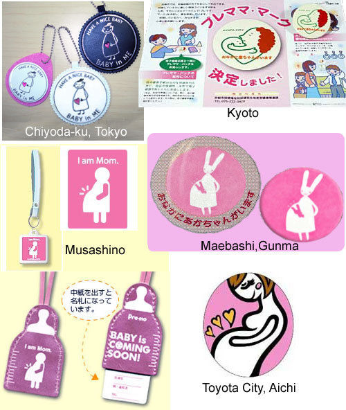 Cities in Japan issue maternity mark badges
