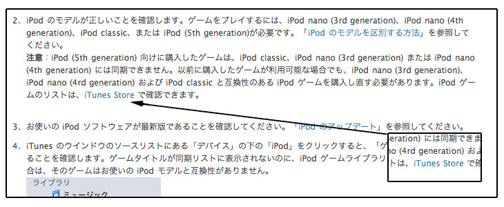 Apple iPod 4rd generation