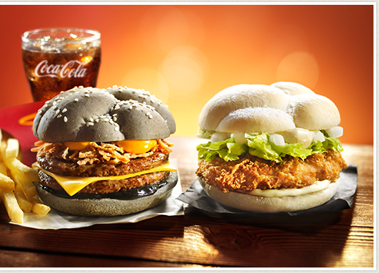 McDonald's ikasumi burger with squid ink color in Japan