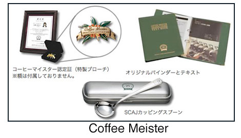 Coffee kohi meister in Japan