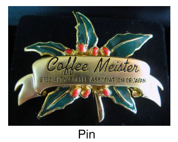 Coffee expert meister diploma pin Japan