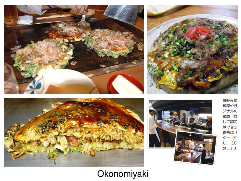 Okonomiyaki  pancake-like dish served in Japan