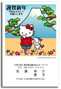 Hello Kitty holiday negajo card design in Japan